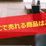 スクリーンショット 2015-10-10 7.32.04