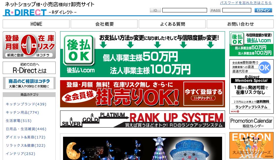 スクリーンショット 2015-11-05 12.47.04