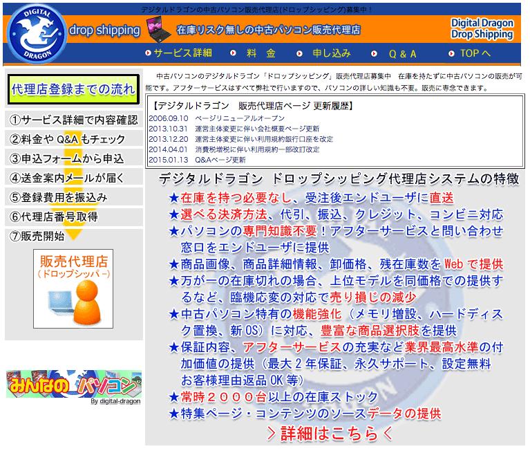 スクリーンショット 2015-11-05 14.09.36