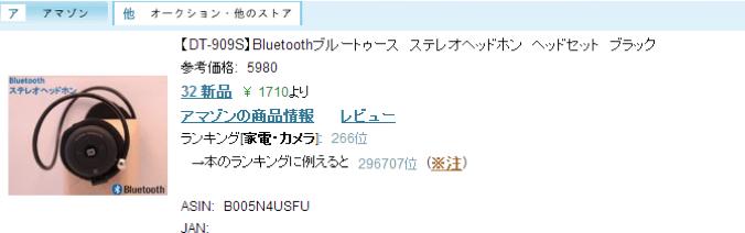 スクリーンショット 2015-11-11 18.41.38