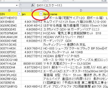 スクリーンショット 2015-11-11 19.33.50