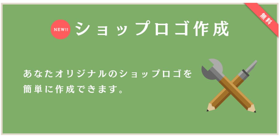 スクリーンショット 2015-11-19 11.14.47