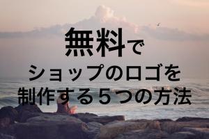 スクリーンショット 2015-11-19 11.52.52