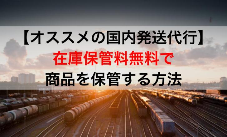 スクリーンショット 2015-11-23 16.57.46