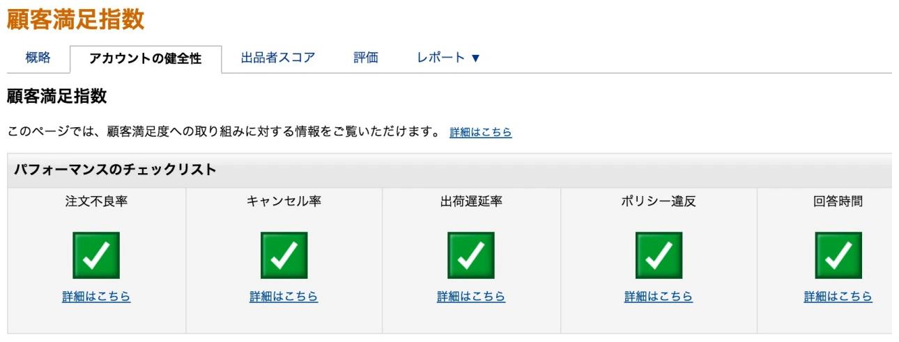 スクリーンショット 2015-11-26 7.50.46