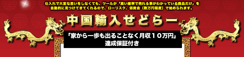 スクリーンショット 2015-12-01 13.52.10